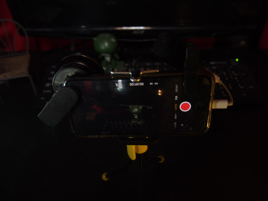 釣りユーチューバー カメラ